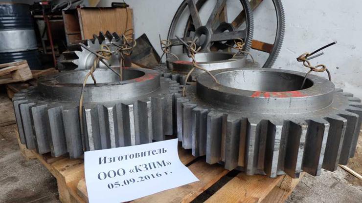 Калужский завод приводных механизмов