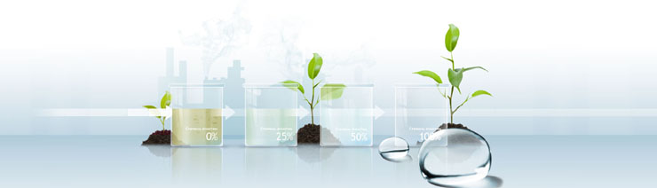 технологии для очистки сточных вод