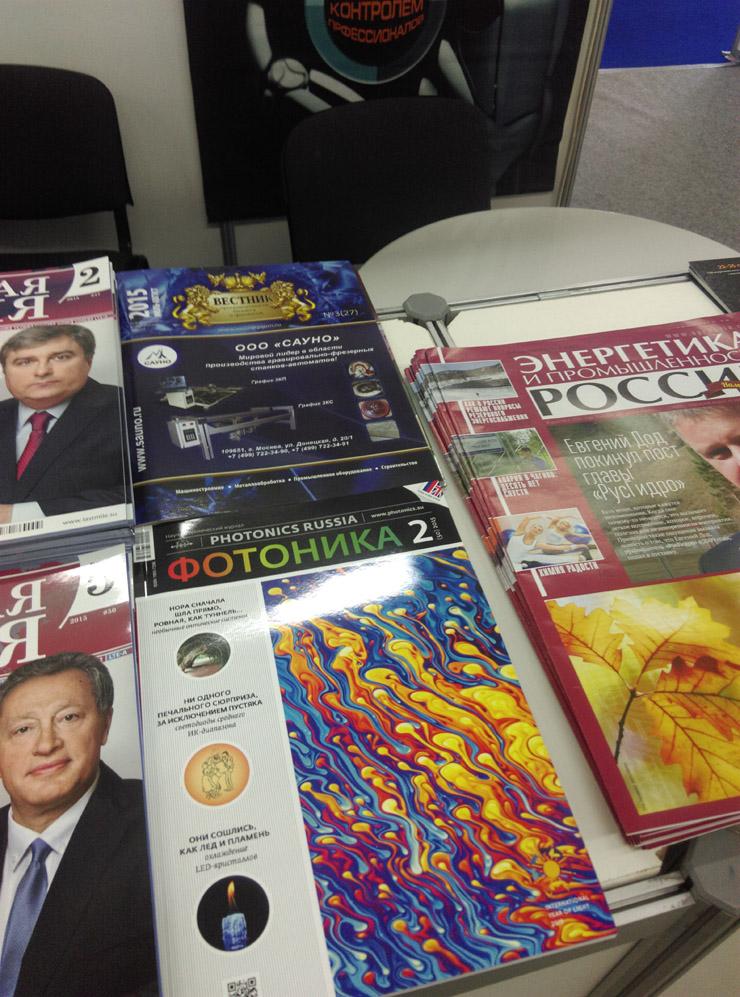 Вестник промышленности ИД