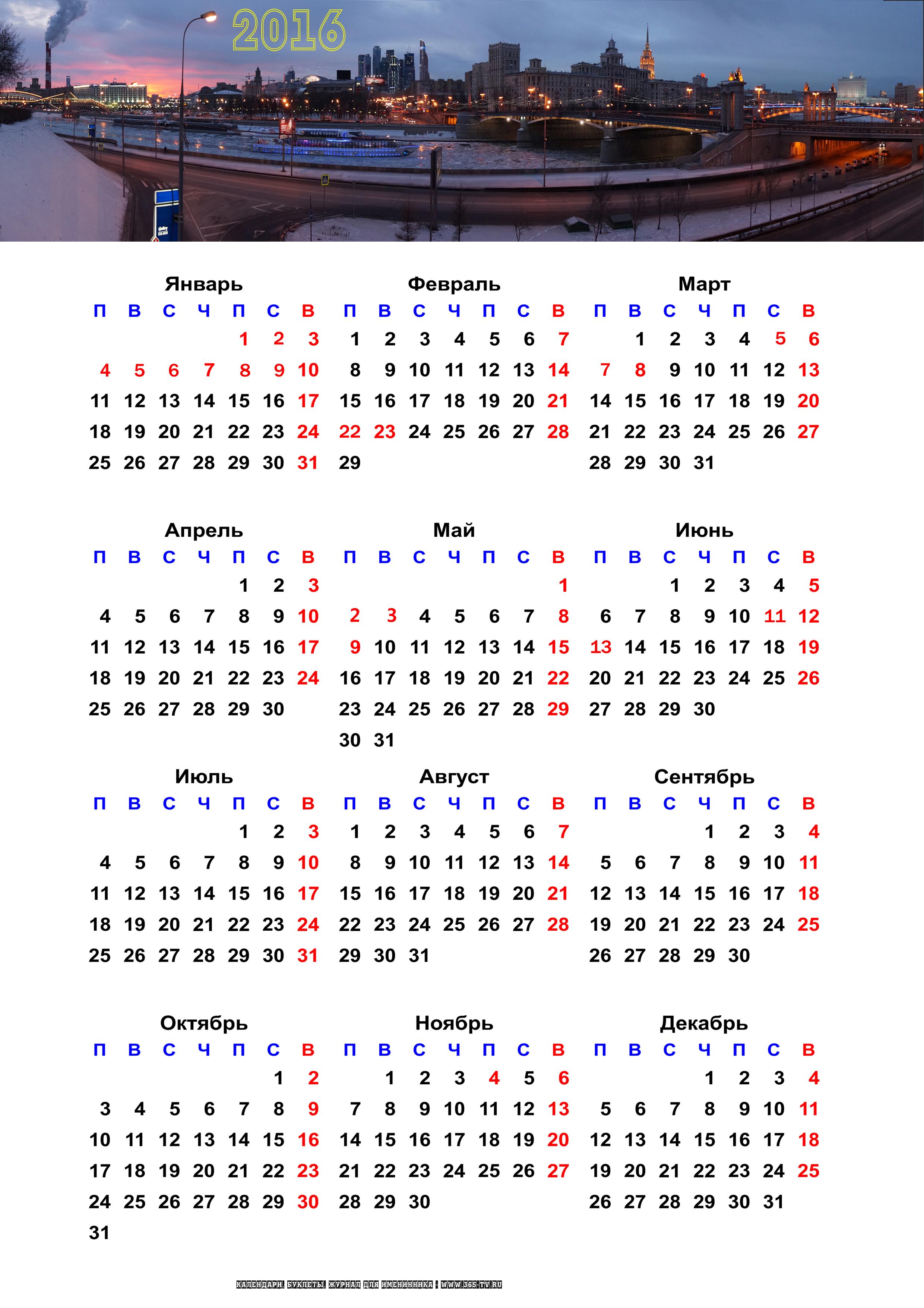 Когда делать операцию по лунному календарю 2014