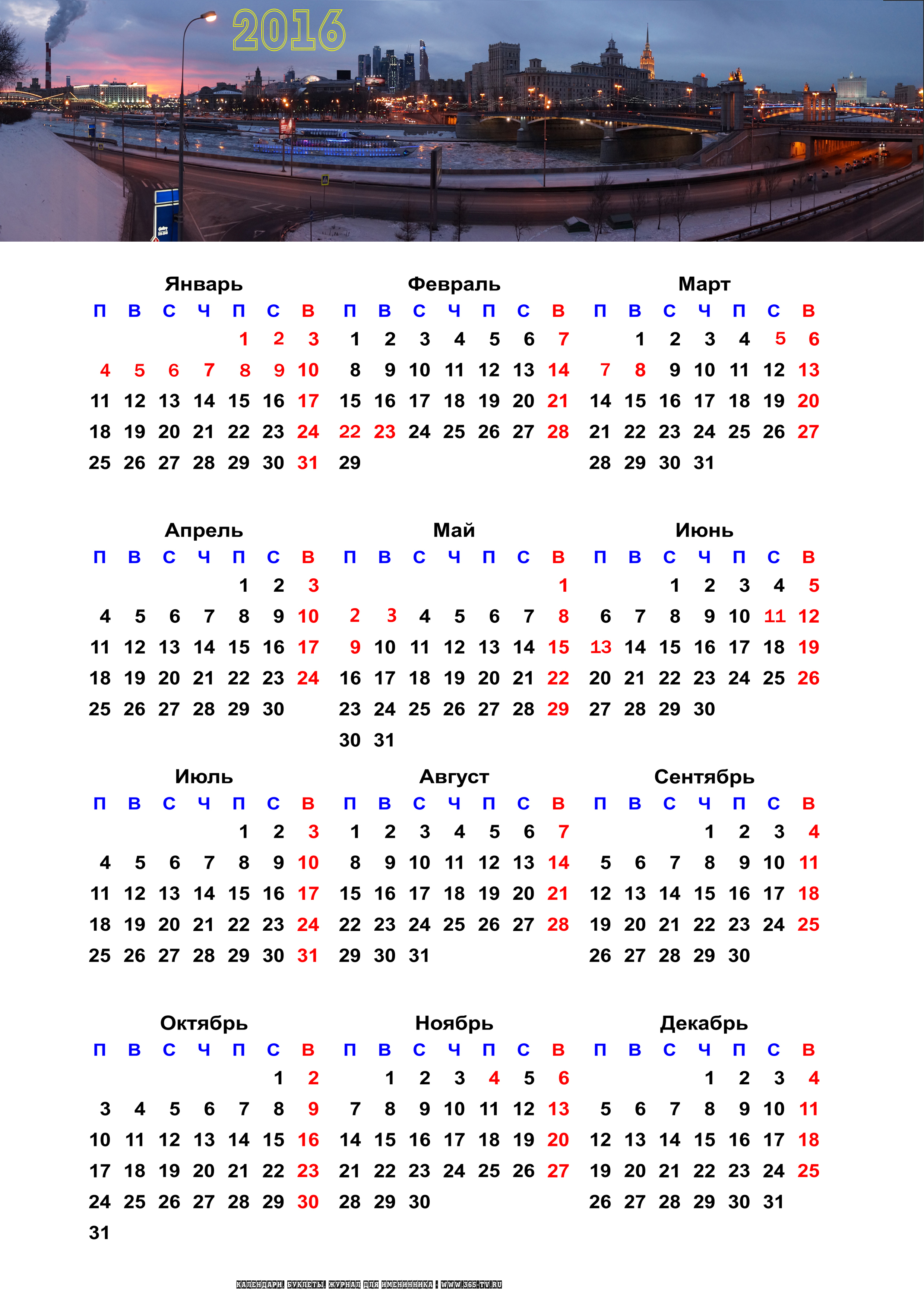 Лунный календарь 2017 огородника для беларуси по знакам зодиака