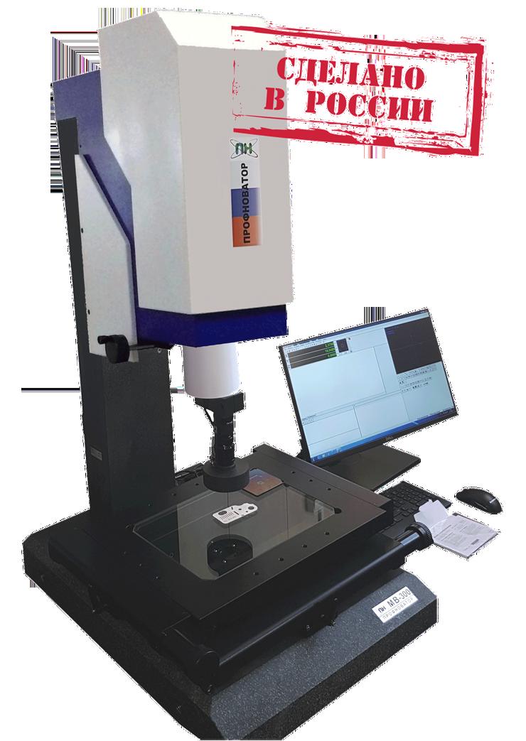 Универсальный видеоизмерительный микроскоп МВ-400