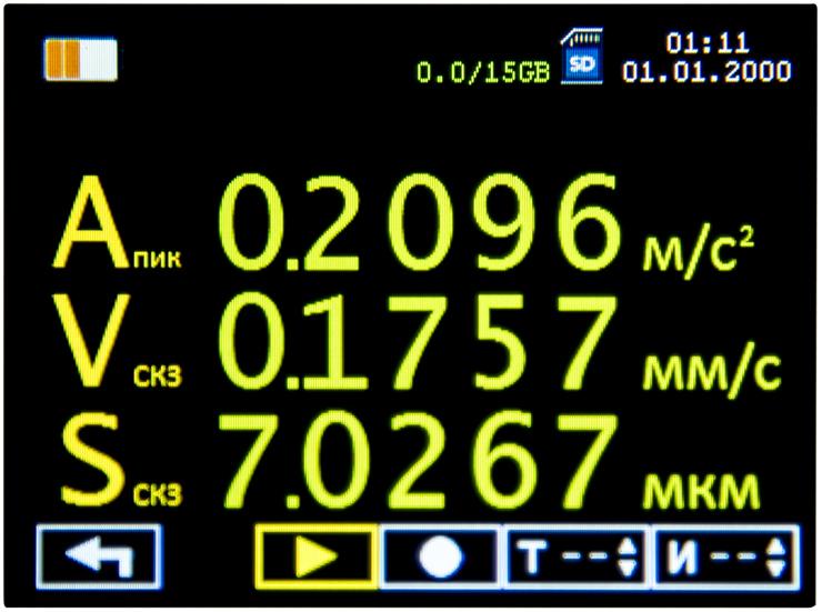 Простейший виброметр AP5500