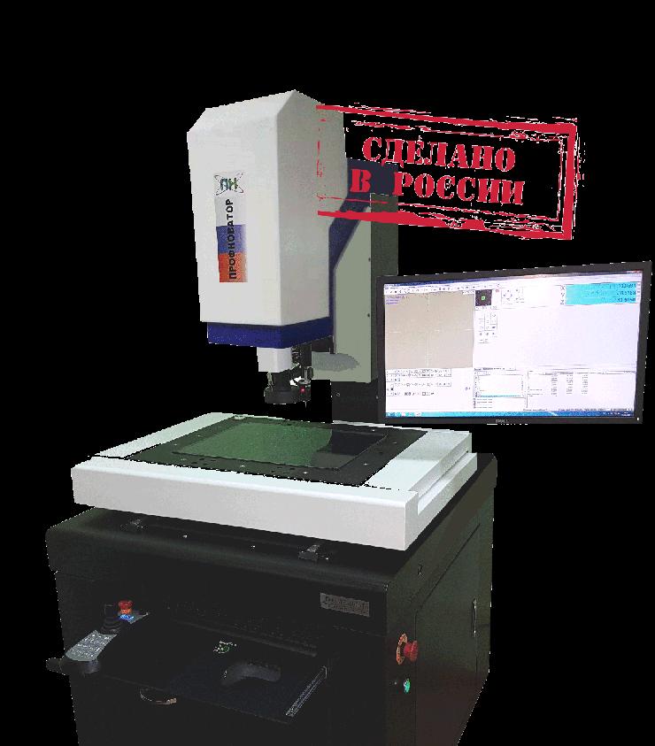 Видеоизмерительная цифровая машина МBZ 300 CNC с ЧПУ