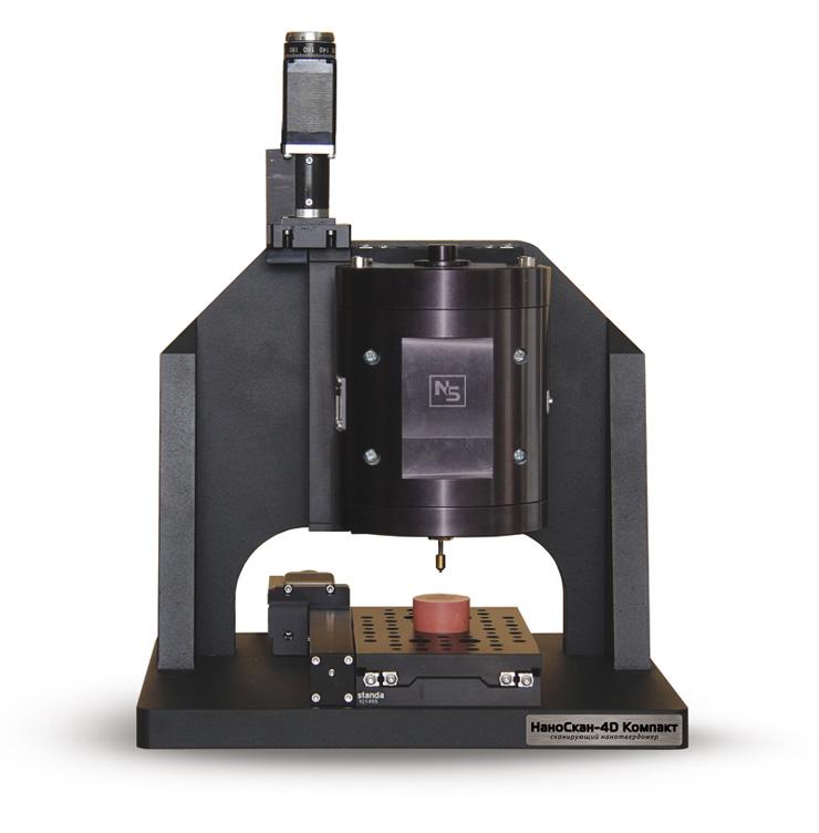 НаноСкан-3Д