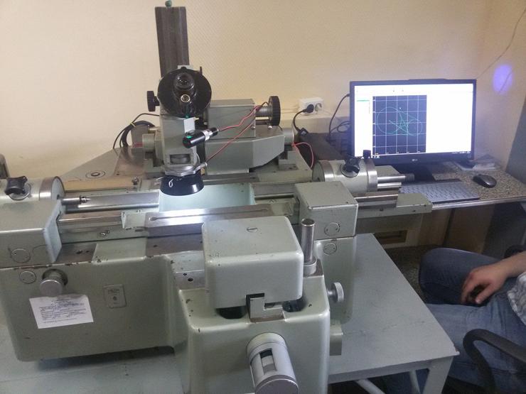 Универсальный измерительный микроскоп УИМ 21