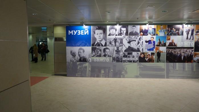 Выставка к Юбилею Жириновского