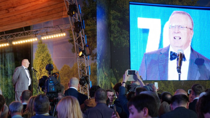 Жириновский Юбилей 70 лет