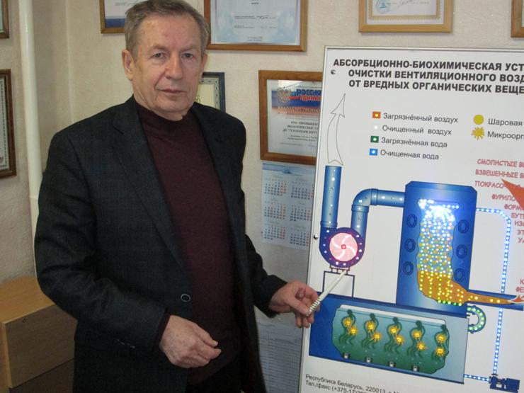 Абсорбционно-биохимические установки